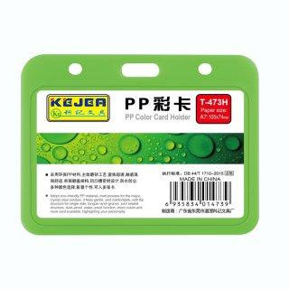 科记 PP彩卡 T-473H 绿色 105*74mm