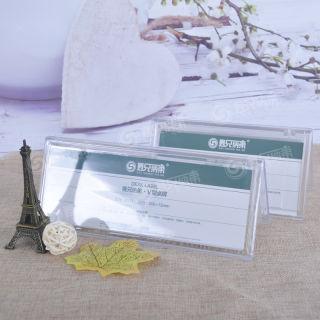 赛兄纳弟 V型会议台牌台卡三角形 亚克力会议牌桌面展示牌 评委牌名字牌 XD-031 横  透明色 5.5*9cm