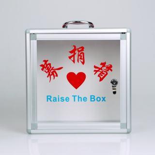betway必威体育app 募捐箱 XD-BB081-Z 红色 320*160*320mm