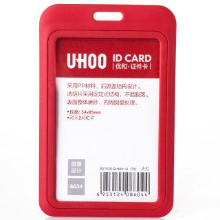 """优和 <span style=""""color:red"""">证件</span><span style=""""color:red"""">卡</span> 6634 大红 70*111mm"""
