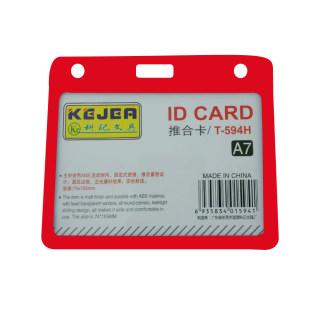 科记 推合卡工作证证件卡 T-594横红色 105*74mm(A7)
