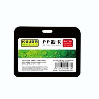 科记 PP彩卡 T-473H 黑色 105*74mm