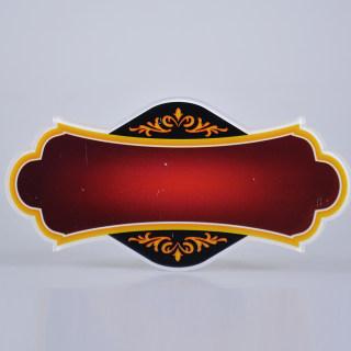 """轩然 亚克力<span style=""""color:red"""">门牌</span> X381 10*19cm"""