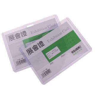 科记 硬胶套工作证证件卡 T-035横 透明色 105*70mm