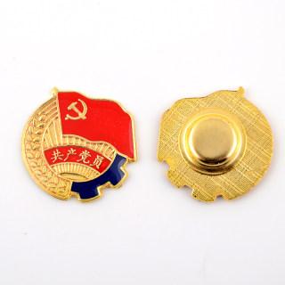 yabo亚博电竞下载 团徽式党徽 磁铁 2.5cm