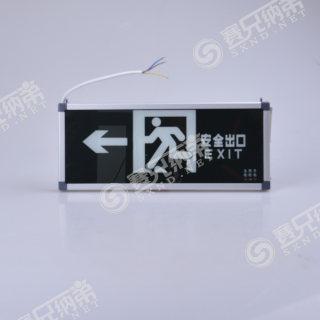 赛兄纳弟 新国标消防安全出口指示灯led插电疏散标志应急灯通道标识指示牌 单面安全出口 15*36cm