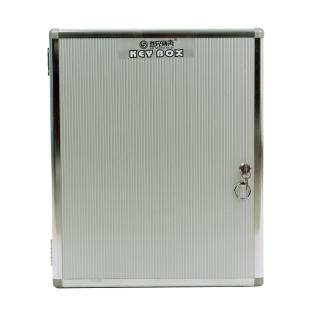betway必威体育app 钥匙箱 XD-BA1072-1 银色 400*55*475mm
