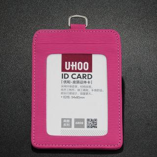 优和 皮质证件卡 6808 牙签纹 玫红 76*110mm