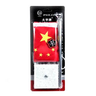 大字 W型桌上旗座 F53R 黑色 29.5*51cm