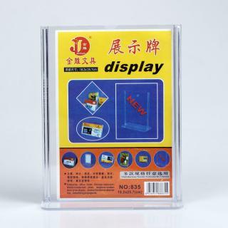 金雕 展台牌betway体育平台塑料必威体育苹果app下载 JD-835竖 透明色 18.2*25.7cm