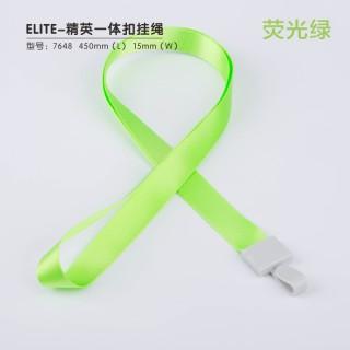 瑞普 一体扣涤纶挂绳 7648荧光绿 15mm