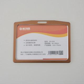 赛兄纳弟 金属胸牌定做铝合金员工工牌定制工号姓名牌挂工作证制作胸卡高档 XD-002横-棕色 120*75mm