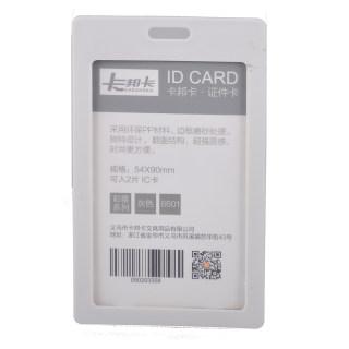 卡邦卡 证件卡 6601竖 灰白色 54*90mm