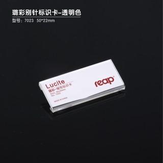 瑞普 标示牌胸牌胸卡形象卡 7311别针 透明色 50*20mm
