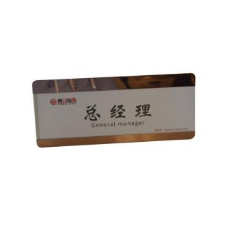 betway必威体育app 铝合金 去向牌楼层索引牌定做 烤漆科室牌 门牌病房牌床头牌 XD-701玫瑰金 120×280mm
