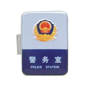 betway必威体育app 警务室侧挂式灯箱 60.5×96.5cm 灯管