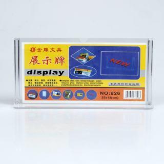 金雕 展台牌betway体育平台塑料必威体育苹果app下载 JD-826 横 透明色 13*25cm