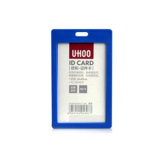优和 证件卡工作证胸卡 6612 蓝色 54*90mm