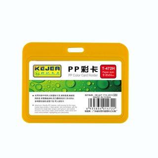 科记 PP彩卡 T-472H 黄色 85*54mm