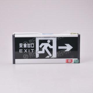 赛兄纳弟 新国标消防安全出口指示灯led插电疏散标志应急灯通道标识指示牌 双面安全出口向右 15*36cm