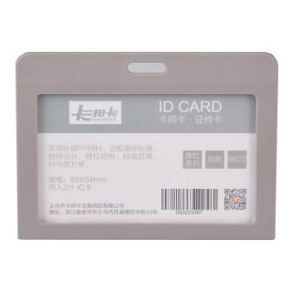 卡邦卡 证件卡 6622横 灰白色 85*54mm