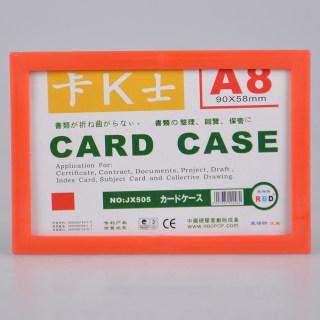 赛兄纳弟 卡K士文件夹卡套 505 红色 9*5.8cm