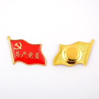 赛兄纳弟 中号旗形党徽有字 磁铁 红色 2.2*2.5cm