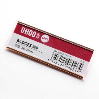 优和 铝合金别针胸牌 6691 金色小号 70*25mm
