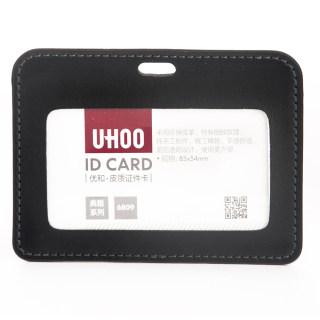 优和 皮质证件卡 6809 横式 细纹纹理双透 黑色 105*76mm
