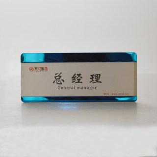 betway必威体育app 铝合金 去向牌楼层索引牌定做 烤漆科室牌 门牌病房牌床头牌 XD-701宝石蓝 120×280mm