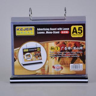科记 6页PVC翻页广告牌 K-6104  A5横黑底透明色 22.2*6.5*17.4cm