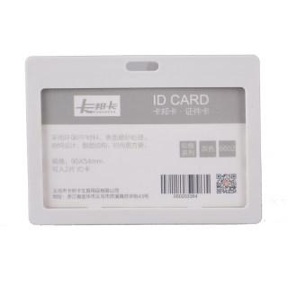 卡邦卡 证件卡 6602横 灰白色 90*54mm