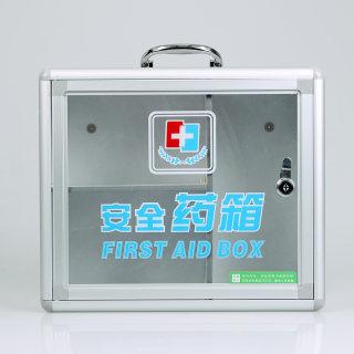赛兄纳弟 安全药箱 XD-BB012 银色 340*130*290mm