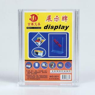 金雕 展台牌betway体育平台塑料必威体育苹果app下载 JD-831 竖 透明色 9.4*12.8cm