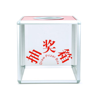 """betway必威体育app 抽奖<span style=""""color:red"""">箱</span> XD-BB375-2  全透明色 250*250*250mm"""