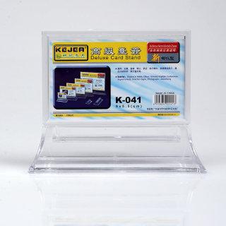 科记 betway体育平台台座 K-041 横 透明色 9*5.5cm