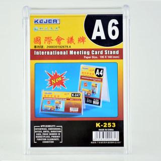 科记 会议座 K-253  透明色 105*148mm