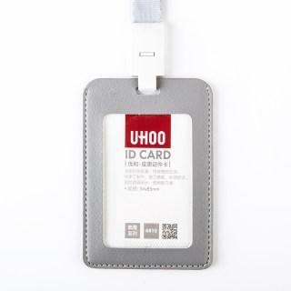 优和 皮质证件卡 6810 竖式 细纹纹理双透 灰色 76*110mm