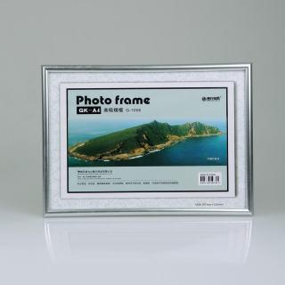赛兄纳弟 镜框制度框营业执照框 XD-BBA4-1 银色 210*297mm
