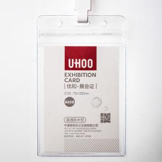 优和 超透防水展会卡 6658 透明 84*135mm