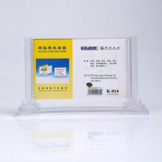 科记 塔式台号牌桌面betway体育平台展示牌 K-014  透明色 120*190mm