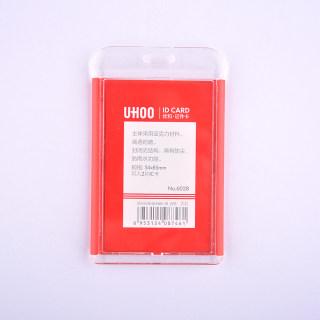 优和 优和挂绳胸卡牌证件卡套工作证公交学生员工工作牌 6028大红 85*54mm