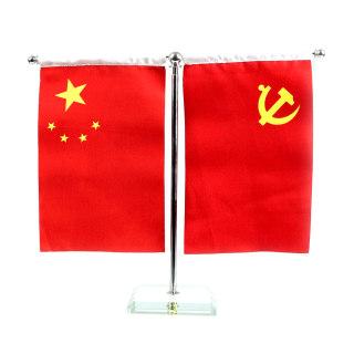 """大字 <span style=""""color:red"""">T</span><span style=""""color:red"""">型</span>水晶旗座 F28C 白色 320*480mm"""