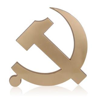 党徽大型党徽徽章