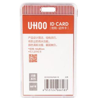 优和 证件卡 6618 粉红 61.5*102mm