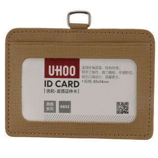 优和 皮质证件卡 6803 格子粗纹 105*76mm