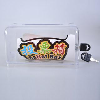 科记 名片箱 透明K-508 63.5*59*6.2cm