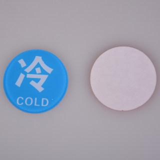 轩然 亚克力提示牌 X119 冷 3.5*3.5cm
