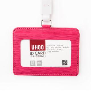 优和 皮质证件卡 6807 牙签纹 玫红 105*76mm