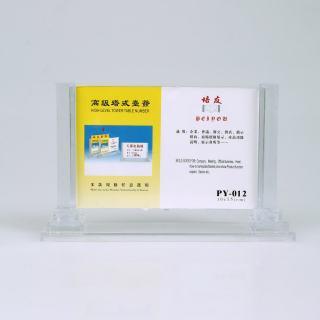 yabo亚博电竞下载 塔式yabo14app亚博app官方下载 PY-012  横 透明色 10*15cm
